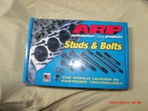 """Honda Prelude Stud and Bolt Kit $20 """"The Back Forty, Adel in Moody AFB, Georgia"""